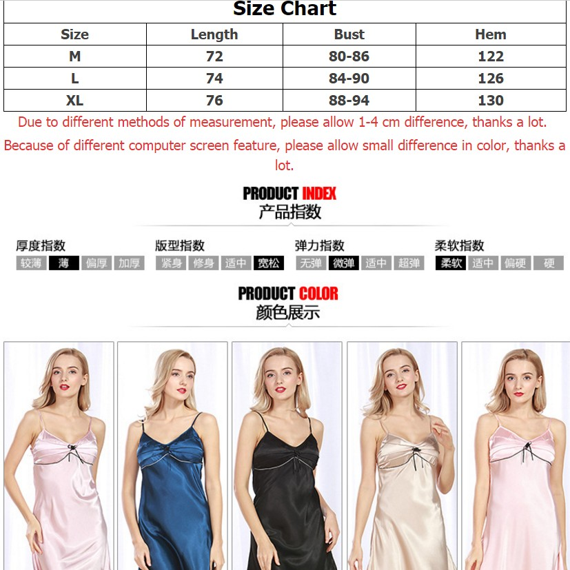 SpaRogerss Padded Women Nightgown 2017 Faux Silk Ladies Camisole ...