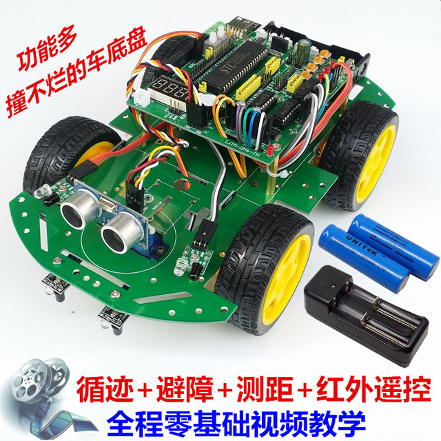 Hj-4wd inteligente carro barrowload 51 carro inteligente infravermelho ultra-sônica