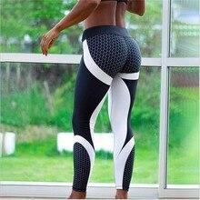 Yoga Pants Leggings Women Sports Pants Running Jogging font b Fitness b font Yoga font b