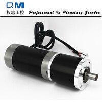 Gear dc motor nema 23 180W gear brushless dc motor 24V bldc motor planetary reduction gearbox ratio 50:1