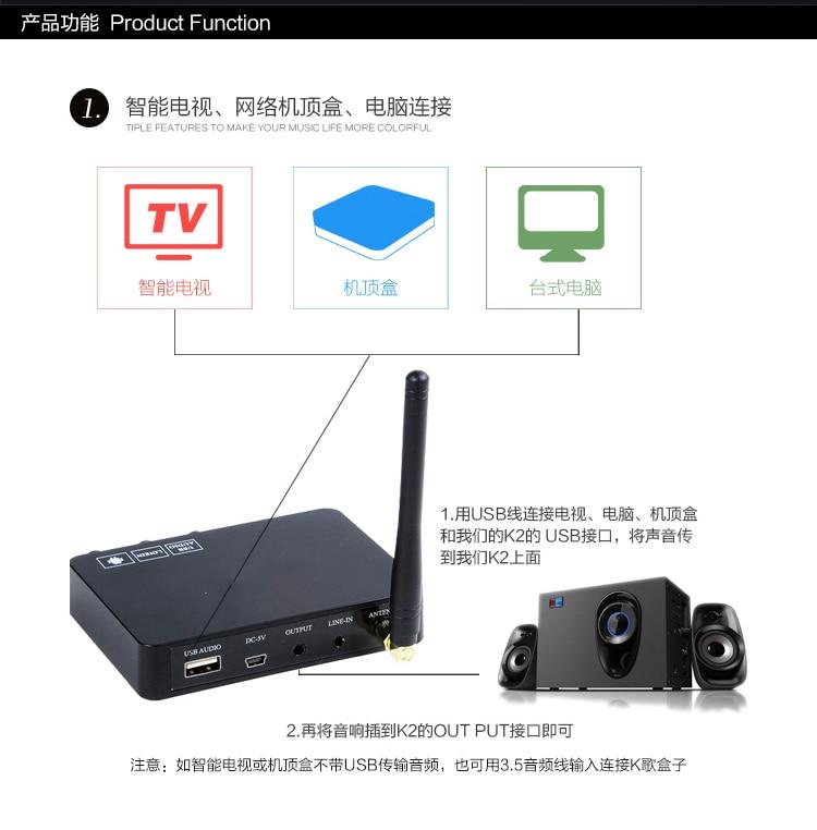 JEDX k2 Android TV Box PC kućni KTV mini karaoke Echo sustav - Kućni audio i video - Foto 2