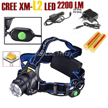 AloneFire HP88 CREE XM-L2 LED 2200LM Rechargeable Zoom Headlight LED Headlamp CREE + 2×18650 Battery + AC Charger+ Car charger