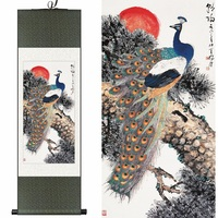 Traditional Chinese Silk Watercolor Bird Peacock Phoenix Sun Pine Ink Art Canvas Wall Picture Damask Framed