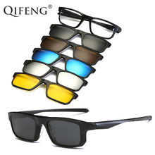 QIFENG Optical Spectacle Frame Eyeglasses Men Women TR90 With 5 Clip On Sunglasses Polarized Magnetic Prescription Glasses QF131