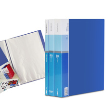 A4 Expanding File Filing Folder Pocket Storage Trendy Organiser A-Z multi Pockets