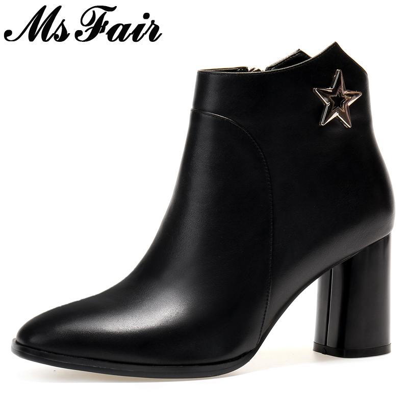 MsFair Pointed Toe Square heel Women Boots Fashion High Heel Ladies Ankle Boots 2017 Winter Zipper Genuine Leather Women's Boots nemaone 2018 women ankle boots square high heel pointed toe zipper fashion all match spring and autumn ladies boots
