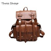Старинные отдых матовый PU молнии сумка с металлическим замком матча школы рюкзак 2017 школьные сумки для девочек-подростков