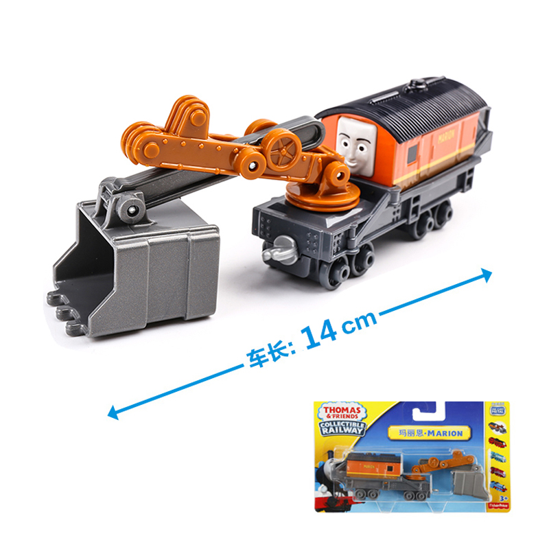 x9 Gift 1: 64 Vehicles Diecasts Thomas with hook Marion Thomas And Friends Magnetic Thomas Truck Engine Train Toys For Boys joseph thomas le fanu guy deverell 1 гай деверелл 1 на английском языке