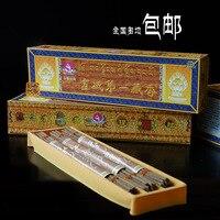 Holy Land тибетские благовония, для улучшения качества сна Йога благовония может предотвратить простуду, тибетский натуральный материал благо...