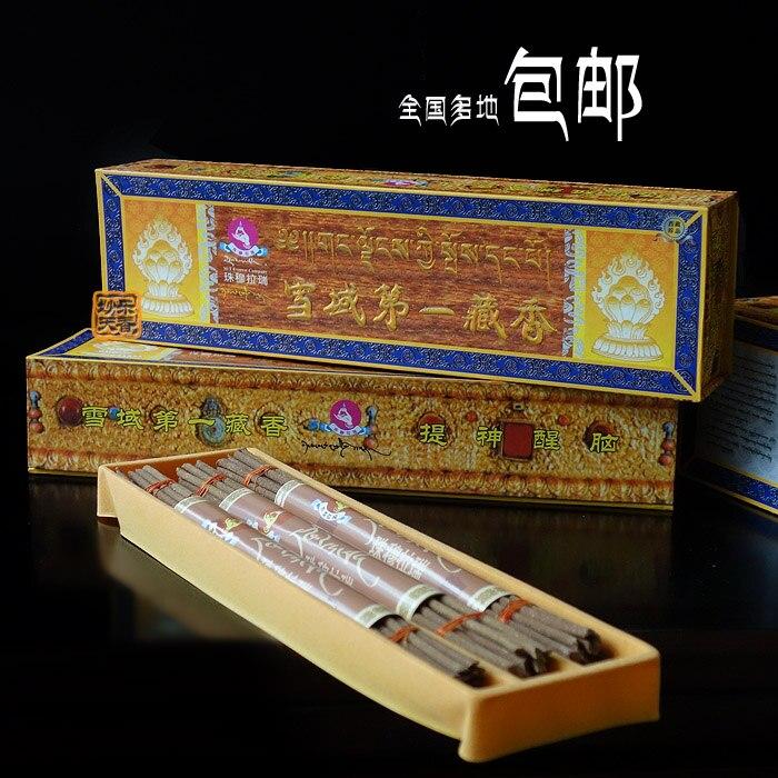 Terre sainte tibétain encens, à améliorer la qualité de sommeil yoga encens peut prévenir le rhume, Tibet naturel materia encens