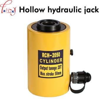 Hollow hydraulic jack RCH-2050 multi-purpose hydraulic lifting and maintenance tools 20T hydraulic jack
