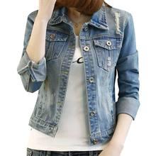 2017 Summer Women Blouson Fashion Oversized Women Denim Jacket Slim Veste en jean femme manche longue Cool Women Jeans Jacket