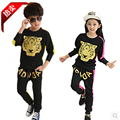 New 2017 children's clothing Kids boys spring sets 2pcs long sleeve+pant child gold tiger cartoon twinset the latest fashion
