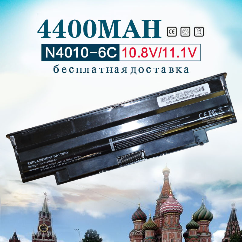 Golooloo 4400mah Battery for Dell N5110 Vostro 1450 3450 3550 3750 for Inspiron N4010 N4010D N4050 N4110 M411R M501R j1knd