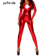 YUFEIDA Sexy Women Faux Leather Jumpsuit Fetish Fish Dragon Scales  Holographic Metallic Catsuit Erotic Bodycon Mermaid Costumes