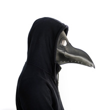 47 High qulity Brown retro vintage leather steampunk doctor plague bird beak halloween steam punk gohic breath crow corbie mask