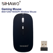 wireless mo use 2.4G charging wireless mouse Mute chargeable laptop Desktop PC gaming Mouse 3.7V 6mA DPI button  2 scroll wheel dostyle md208 2 4g wireless mouse silver