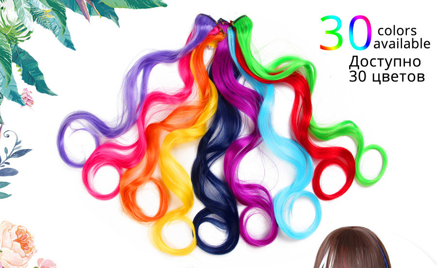 HTB1k71CH29TBuNjy1zbq6xpepXa3 - Alileader 18Inch Curly Clip One In Hair Extensions Natural Long Synthetic Hairpieces For Women Girl Pink Blue Colorful