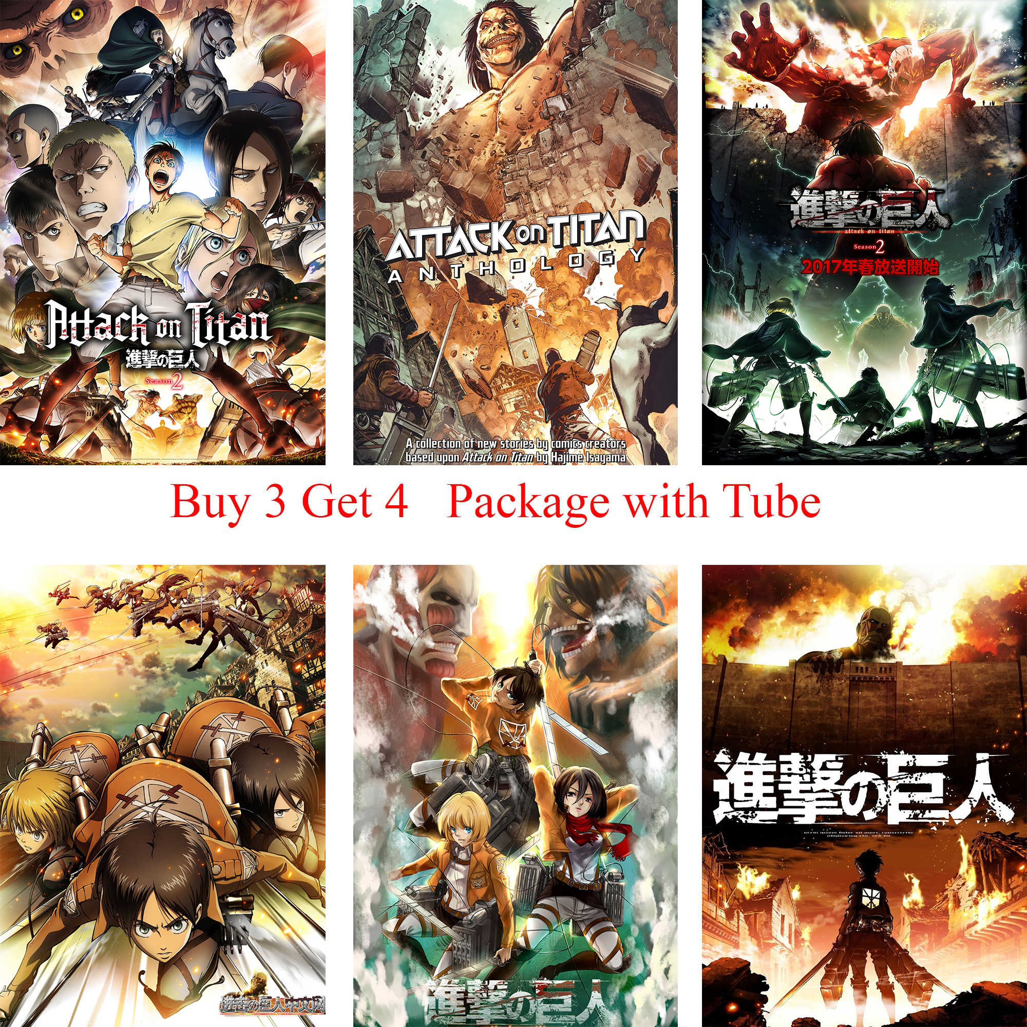 Attack on Titan 1 Posters Japanese Anime White Coated Paper Prints Clear Image Livingroom Bedroom Bar Home Art Brand