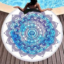 150cm Large Tassels Round Microfiber Beach Towel Circle Lotus flower Printed Cotton Swimming Bath Towels Mat Serviette De Plage