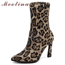 Meotina Women Boots Autumn Ankle Boots Leopard Extreme High Heels Elastic Boots Slim Stretch Pointed Toe Shoes Lady Big Size 43 meotina women ankle boots high heels pointed toe autumn shoes 2018 rhinestone thick heels winter boots yellow big size 34 43 new page 8