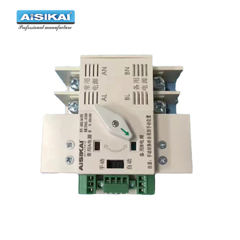 AISIKAI factory original direct household ATS dual power automatic switch 20A-63A/2p