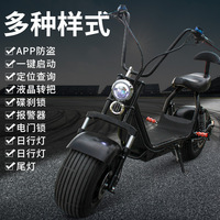 Flash electric car X8 Harley car electric scooter wide tire electric car travel bicycle built in steering eletric bike