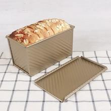 Прямоугольная углеродистая сталь антипригарная сильфонная крышка коробка для тостов форма для хлеба Экологичные инструменты для выпечки тортов