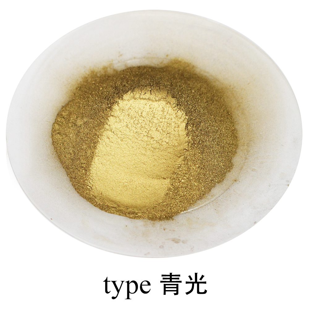 Copper Cyan Pigment Pearl Powder Healthy Natural Mineral Mica Powder DIY Dye Colorant,use For Soap Automotive Art Crafts,50g