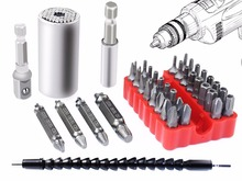 Universal Socket 7MM-19MM,Damaged Screw Remover Set,Extention Screwdriver Drill Bit Holder with Magnetic Quick Connect Drive