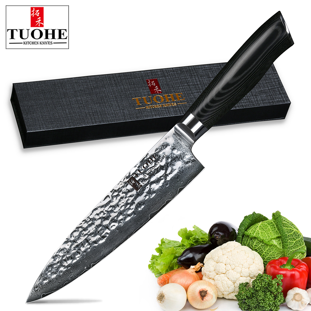 TUOHE 8 Inch Sharp Chef Knife Senior Meat Knife High Carbon 67 layer Japanese Damascus Steel