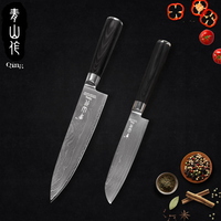 Qing 67 Layers VG10 Damascus Steel Kitchen Knives Japanese Paring Utility Chopping Chef Santoku Big Utility Knife Cooking Knife