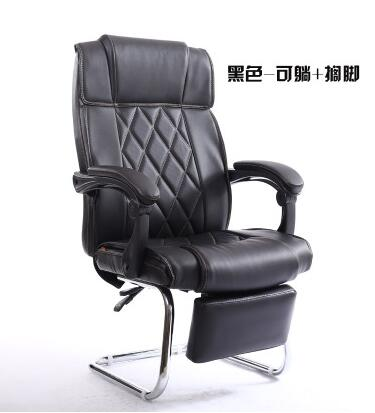 Boss chair reclining computer chair ergonomic engineering chair.