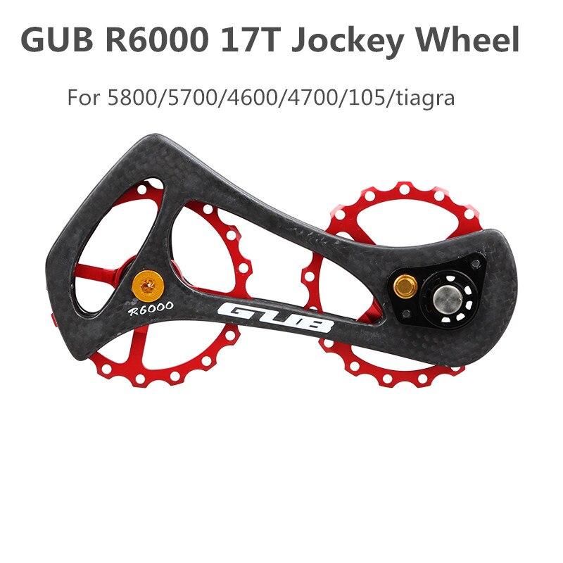 GUB R6000 17T Al 7075 Rear Dial Guide Pulley Ceramic Bearing Road Bike Bicycle Jockey Wheel For 5800/5700/4600/4700/105/tiagra ztto 11t mtb bicycle rear derailleur jockey wheel ceramic bearing pulley al7075 cnc road bike guide roller idler 4mm 5mm 6mm