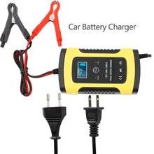 Полная Автоматическая автомобильная батарея зарядное устройство 110 В до 220 В до 12 В 6A ЖК-дисплей Smart Fast power Зарядка для авто мотоцикл Мокрый Сухой свинцово-кислотный