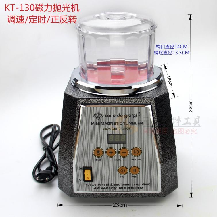 Jewelry gold magnetic tumbler, 2kw 0.6KG rotary rock tumber, silver grinding polishing cleaning machine,diamond tumbling machine