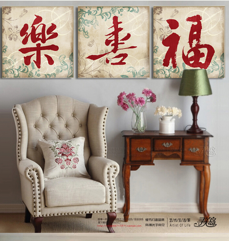 Chinese Themed Bedroom Decor Mark Cooper Research