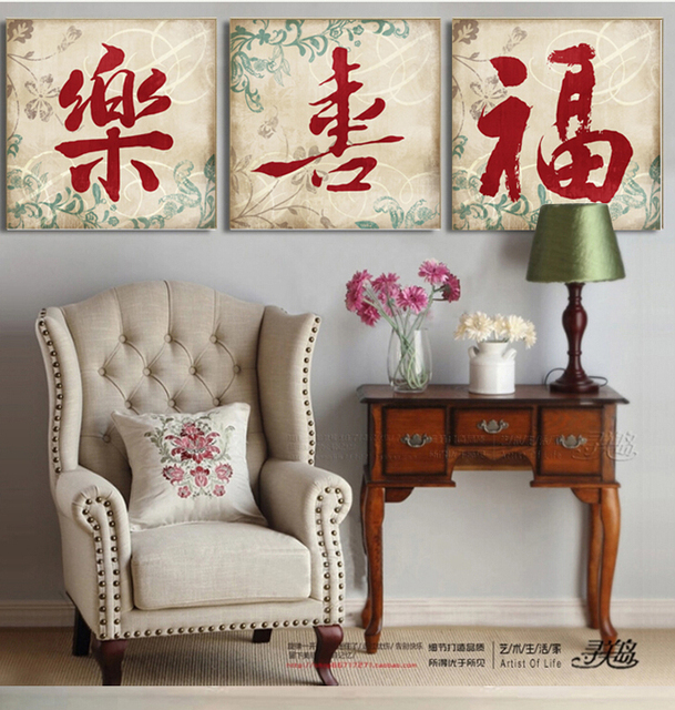 Chinese New Year Writing Calligraphy 3 Piec Canvas Wall Art Home Decor Painting The Living Room