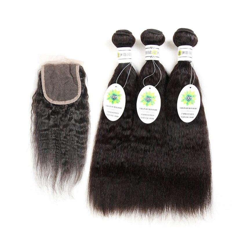 Siyo Malaysian Kinky Straight 3 Bundles Human Hair Weave With Free Part Lace Closure Natural Color Non remy Hair Free Shipping