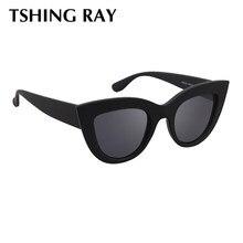 TSHING RAY Retro marco grueso gato ojo gafas de sol mujer moda marca  diseñador espejo lente Cateye gafas de sol para mujer 6ae984ce205e
