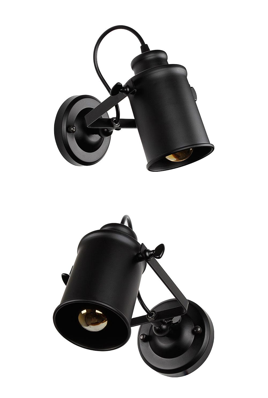 Retro Wall Lamp Spotlight