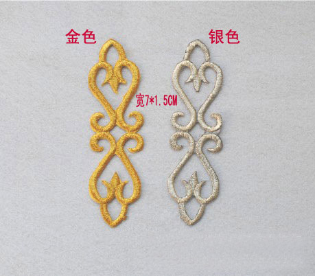 Computer embroidery gold and silver cloth paste stage clothing accessories applique small embroidery clouds ironing paste AC873