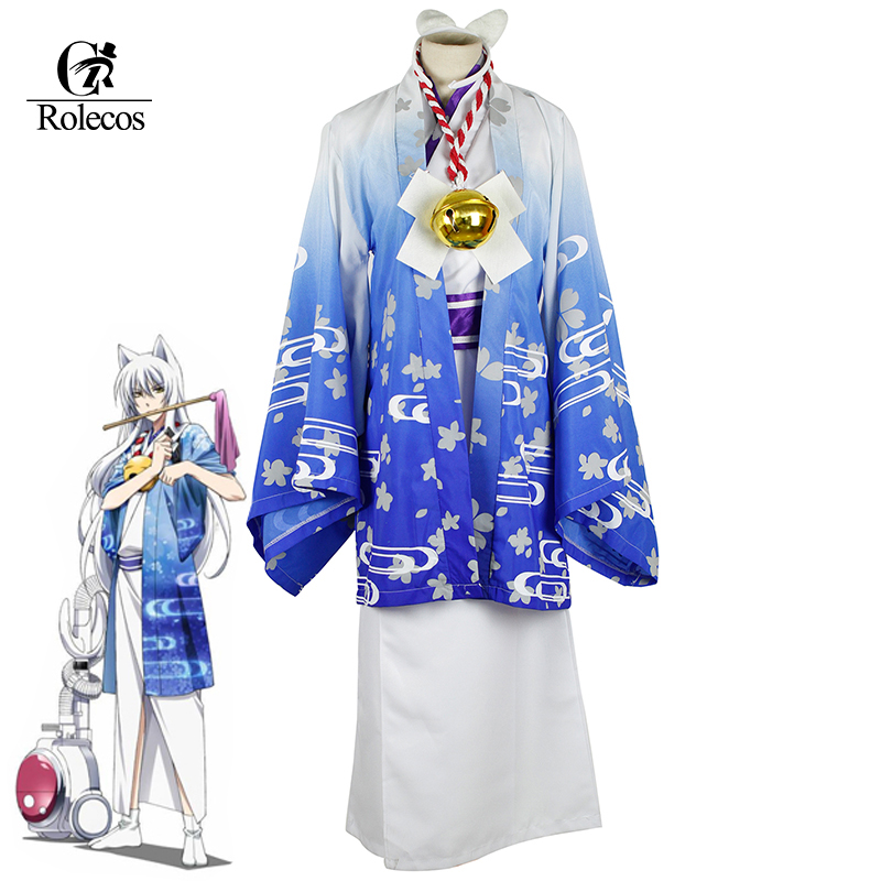 Japanese Kimono Full Set Outfit Anime Gugure Kokkuri-san Cosplay Costume