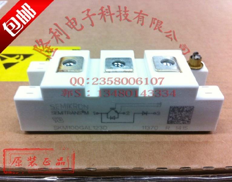 все цены на  .SKM100GAL123D/SKM145GAL128D/SKM195GAL128D original.  онлайн