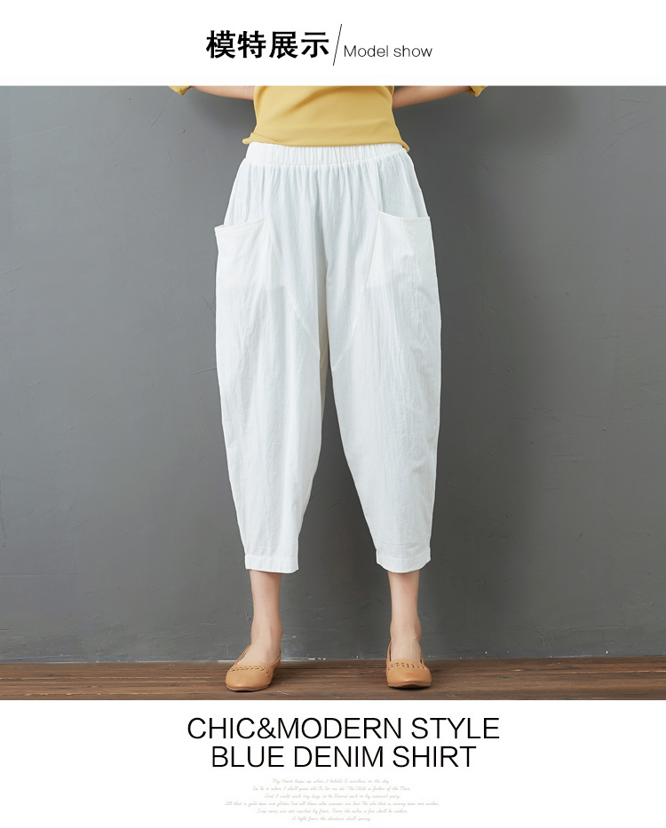 Summer Elastic Waist Cotton Linen Pocket Harem Pant Vintage Loose Mori Girl Oversized Home Tracksuit Plus Size Trouser Workout 42