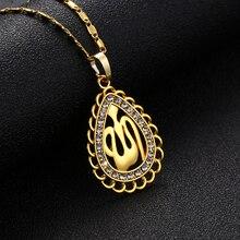 Free shipping Arabic Islamic Religious Women God Allah Gold-color Rhinestone Pendant Necklace Jewelry Muslim Ramadan Gift