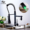 Uythner Modern Solid Brass Oil Rubbed Bronze Kitchen Faucet Mixer Tap With LED Single Sharp Handle