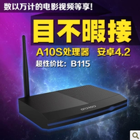 2013 new media player xbmc 4.22 player hd hard drive tv machine box wireless wifi millet box free tv movie