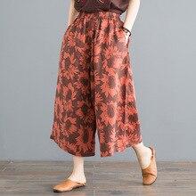 Female summer loose wide leg pants retro art Digital printin