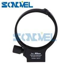 81mm Metallo Tripod Collar Anello di Supporto per NIKON AF S 80 200mm f/2.8D F2.8 D Zoom lente